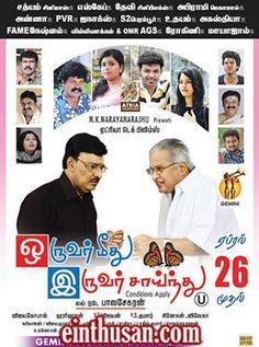 Oruvar Meethu Eruvar Sainthu tamil movie online