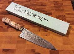 "7"" Gyutou Chef Knife - Hiroo Itou handmade with mammoth molar tooth handle"
