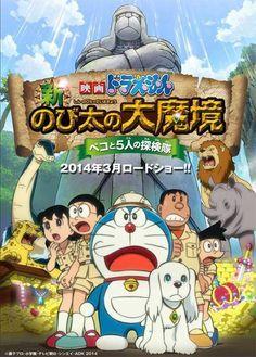 Doraemon Movie 2014 : Nobita and the Haunts of Evil