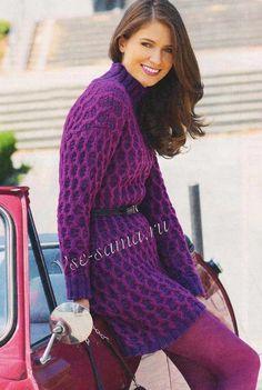 Фиолетовое двухцветное платье, фото