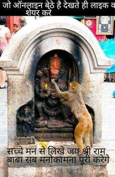 India, Culture, Monkey in the Temple, Hare Krishna, Krishna Art, Hanuman Images, Lord Shiva Hd Images, Bhagavad Gita, Lord Hanuman Wallpapers, Shri Hanuman, Durga Maa, Lord Ganesha Paintings