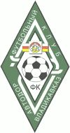 1983, FC Avtodor Vladikavkaz (Russia) #FCAvtodorVladikavkaz #Rusia #Russia (L19894) Club, Football, San, The World, Football Equipment, Badges, Madness, Russia, Crests