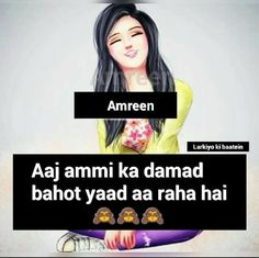 Hahahahahaha han g buhat yaad aa raha hai Crazy Girl Quotes, Funny Girl Quotes, Cute Love Quotes, Girly Quotes, Love Quotes For Him, Funny Girls, Love Thoughts, Funny Thoughts, Best Positive Quotes