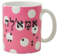 Mommy Mug by Barbara Shaw Product - The Jewish Museum Shops