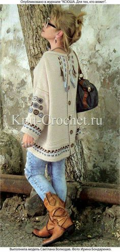 """Knitted with needles tunic """"Sabrina"""" ra . - Knitted on knitting needles tunic """"Sabrina"""" size - Gilet Crochet, Crochet Coat, Crochet Jacket, Crochet Cardigan, Crochet Clothes, Diy Clothes, Knitting Patterns, Crochet Patterns, Crochet Ideas"""