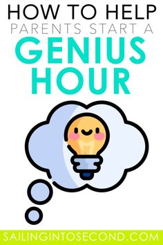 How to Help Parents Start a Genius Hour at Home - Sailing into Second Learning Resources, Teacher Resources, All About Me Activities, Online High School, Welcome Students, Teaching 5th Grade, Genius Hour, Parent Communication, Middle School Teachers