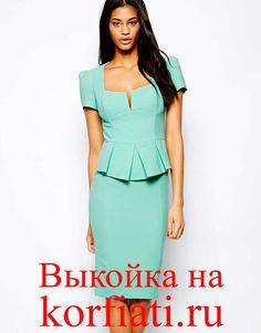 Patterns dresses with their hands Diy Dress, Peplum Dress, Sewing Blouses, Modelista, Skirt Patterns Sewing, Couture Tops, Fabulous Dresses, Pattern Fashion, Diy Fashion
