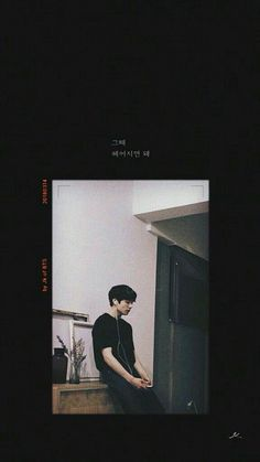 New Bts Wallpaper 2018 Black Ideas K Wallpaper, Wallpaper Quotes, Busan, Polaroid Frame, Bts Backgrounds, Instagram Frame, Bts Lockscreen, Bts Pictures, Bts Bangtan Boy