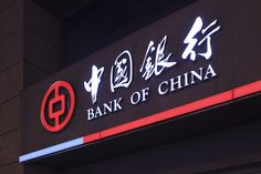 """Bitcoin Blog"" • BTC China Halts Yuan Deposits from Bank of China#Bitcoin #BankofChina #china"