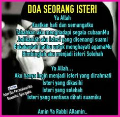 Doa seorang isteri Marriage Words, Marriage Life, Self Reminder, Daily Reminder, Islamic Messages, Islamic Quotes, Allah Quotes, Me Quotes, Beautiful Dua