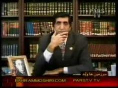 Bahram Moshiri - چرا آخوندها تشنه به خون بهايان هستند ؟