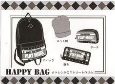Happy Bag from Amakusa, Japan