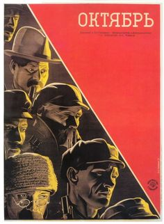 """MP798. """"October"""" Russian Movie Poster (2) by Stenberg Brothers (Sergei M. Eisenstein 1928) / #Movieposter"""