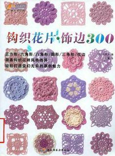 300 (Japanese Motif Crohet Book) - lee ann hamm - Picasa Web Albums
