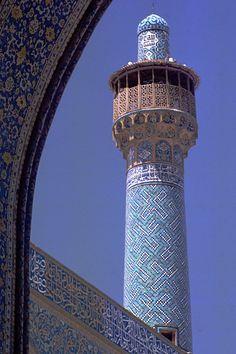 Minaret de la mosquée de l'Imam
