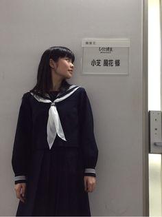 Cute School Uniforms, School Uniform Fashion, Japanese School Uniform, Cute Asian Girls, Pretty Girls, Pleated School Skirt, Japan Girl, Yuka, Actresses