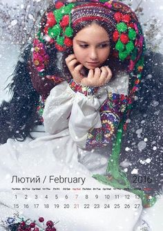 "#Ukrainian #Style #Spirit of #Ukraine ""Подарунки Made in Ukraine""  Календар від Майстерня Треті Півні.  Вартість - 250 грн.  Форма для замовлення: https://docs.google.com/forms/d/1aAPDMCOag7_QgybEsJJtBgcXW6_KOD3gdYV51HXqgMs/viewform"