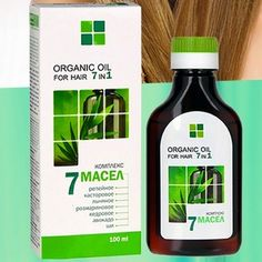 Что такое Оrganic oil? Масло для волос Organic oil – средство, которое создано специально для ухода за ослабленными волосами, склонными к выпадению. Средство содержит комплекс из семи натуральных мас..