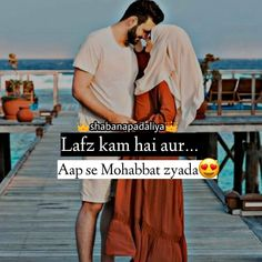 Muslim Love Quotes, Couples Quotes Love, True Love Quotes, Girly Quotes, Couple Quotes, Love Shayari Romantic, Romantic Poetry, Romantic Love Quotes, Husband Quotes From Wife