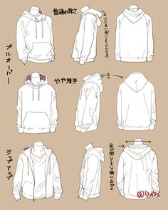Anyone want help drawing clothes? - Projektowanie postaci - Everything about winter - Gladys - Anyone want help drawing clothes? – Projektowanie postaci – Everything about winter Anyone want - Drawing Reference Poses, Drawing Tips, Drawing Drawing, Drawing Ideas, Drawing Lessons, Drawing Tutorials, Drawing Poses Male, Drawing Anime Clothes, Drawings Of Clothes