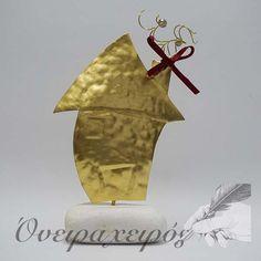"""Χριστουγεννιάτικο Χειροποίητο Διακοσμητικό από ορείχαλκο """"ΣΠΙΤΙ"""" Little Things, Charmed, Christmas Ornaments, Holiday Decor, Christmas Jewelry, Christmas Decorations, Christmas Decor"""