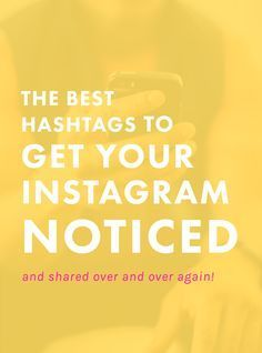 The Best Hashtags to Get Your Instagram Noticed + Shared | Want to stand out on Instagram, but don't know how to get people to FIND you? These are some of our FAVorite hashtags that will help your account stand out and get noticed by the right people. Check 'em out! | Blogging Tips | Entrepreneur | Instagram |