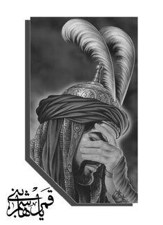 تشبيه لقمر بني هاشم ( عليه السلام )