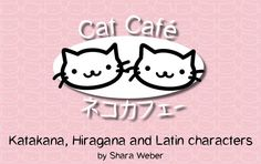 Image for CatCafe font