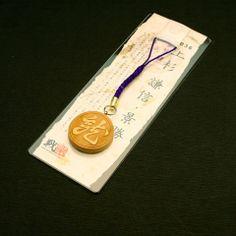 "Kenshin Uesugi & Kagekatsu Uesugi  ""Dragon""  Family Crest Cell Phone Charm/Zipper Pull"