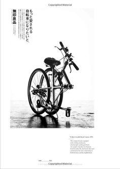 Type Design, Layout Design, Design Art, Graphic Design, Portfolio Samples, Naoto Fukasawa, Leaflet Design, Grid Layouts, Brand Book
