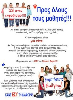 BULLYING-A4 Bullying, Need To Know, Kai, Projects To Try, Parenting, Teacher, School, Professor, Teachers