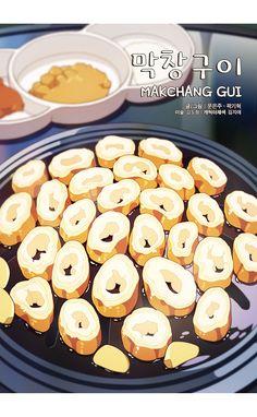 K Food, Food Menu, Cute Food Art, Food Wallpaper, Food Drawing, Food Illustrations, Korean Food, International Recipes, Food Design