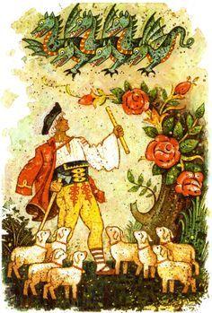 Fulla-Slovak painter and illustrator, (February Ružomberok – April Bratislava)-Fairy tales West Art, Pencil And Paper, Bratislava, Art Uk, Flower Vases, Flowers, Retro, Illustrators, Folk Art