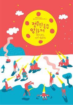 독립영화 포스터 디자인 회사 - Google 검색