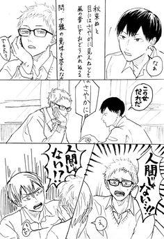 ろじ (@i_am_roji) さんの漫画 | 53作目 | ツイコミ(仮) Tsukishima Kei, Kageyama Tobio, Meme Pictures, Haikyuu Anime, Doujinshi, Anime Art, Hilarious, Fan Art, Manga