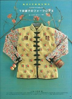 Ideas for Refashioning Sweaters and Jackets - Japanese Knitting Patchwork..
