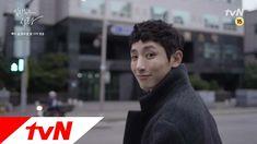 김목수 비공개 영상 공개! 일리있는 사랑 20화