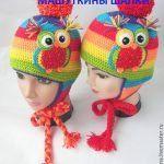 Baby Beret Knitting Models 65