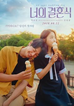 Park Bo Young and Kim Young Kwang are cute as button for new film 'On Your Wedding Day' - The Drama Corner Kim Young Kwang, Young Kim, Korean Drama List, Korean Drama Movies, Park Bo Young, Streaming Vf, Streaming Movies, Cover Film, Oh My Ghostess