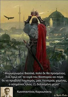 Orthodox Christianity, Alternate History, Greece, Movie Posters, Painting, Poetry, Quotes, People, Quotations