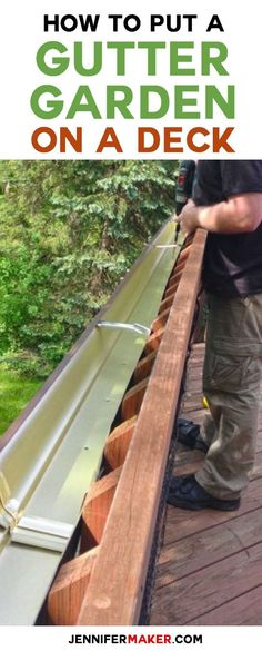 How to hang a rain gutter garden on your deck railing! Cheap and easy. via @jenuinemom