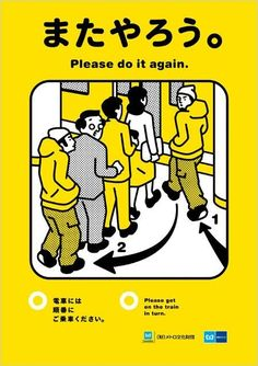 Public Transportation Posters from Japan