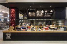 #interior #design #retaildesign #retail #hospitality #timber #Japanese #architecture #designer #tiles #modular #sushi #shop #concealed #lighting #concrete #counter #signage #graphicdesign #graphics