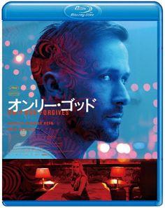 オンリー・ゴッド スペシャル・コレクターズ・エディション [Blu-ray] パラマウント ホーム エンタテインメント ジャパン http://www.amazon.co.jp/dp/B00ICCX334/ref=cm_sw_r_pi_dp_Gd.iub14391HA