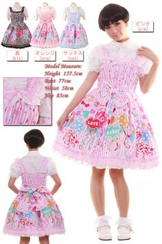 Bodyline loveheart L291shirred bodice: One of my current dream dresses >.<
