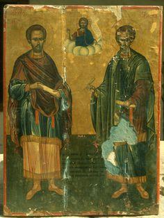 Byzantine Art, Byzantine Icons, Roman Church, Orthodox Christianity, Catholic, Saints, The Originals, Inspiration, Painting