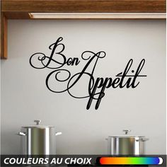 wall decal sticker mural cuisine kitchen texte bon appétit 90cm par 55cm