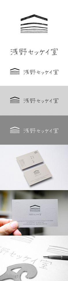 浅野セッケイ室様のVIデザインの画像:COSYDESIGN*COSYDAYS
