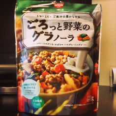 Let's get some breakfast. Wait... Granola with carrots? I love you Japan.