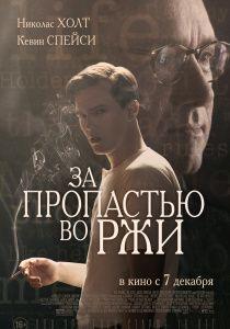 Luchshie Filmy Osnovannye Na Realnyh Sobytiyah Romantic Drama Film The Last Movie Full Movies Online Free
